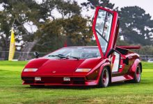 Photo of I Own A Lambo